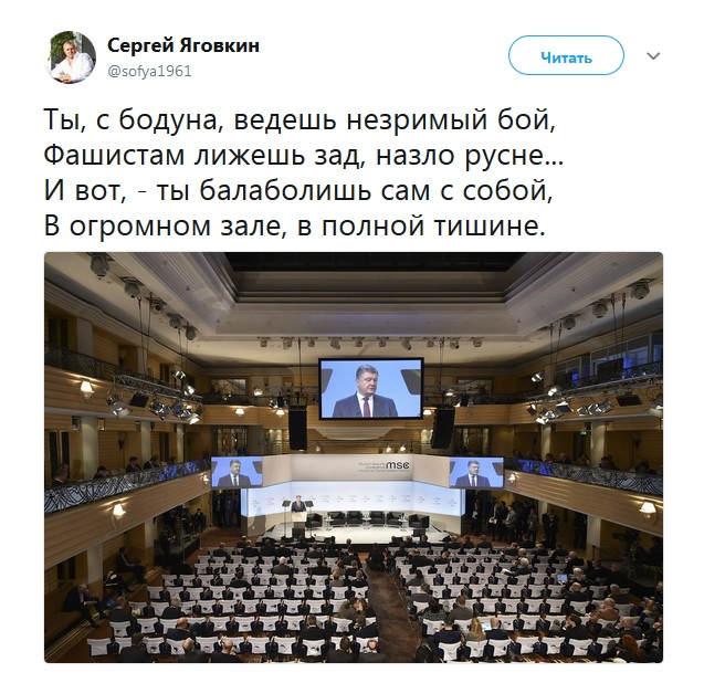 Киевский диктатор призвал запретить флаг РФ во всём мире