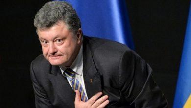 Photo of У Порошенко новая фаза неадекватности