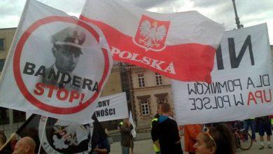 Photo of В Польше вступил в силу закон о бандеровцах