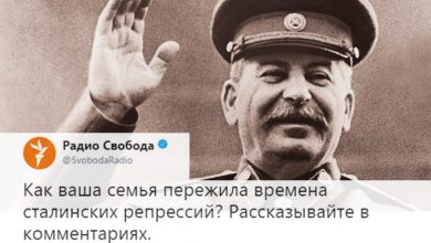 Photo of «Радио Свобода» и сталинские репрессии. Обратная сторона хайпа