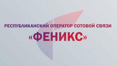 Photo of Прощай, террористическая Украина: мобильный оператор ДНР перейдет на русский код +7