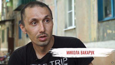 Photo of Госдеповское СМИ раскрыло секретную тюрьму СБУ, где незаконно содержались жители Донбасса