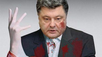 Photo of Порошенко идёт ва-банк