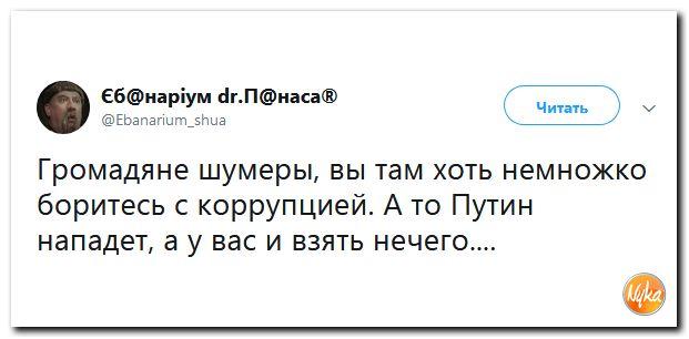 Обратный отсчёт выборов на Украине
