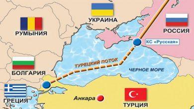 Photo of Укладка первой нитки «Турецкого потока» будет завершена через месяц