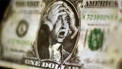 Photo of До свидания, доллар: о ситуации с курсами валют