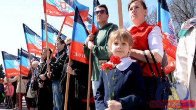 Photo of Годовщина начала карательной войны киевских путчистов в Донбассе