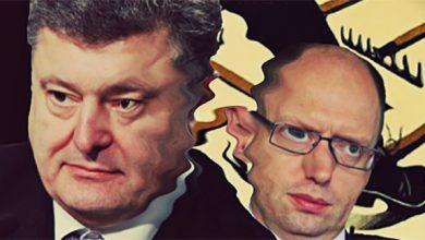Photo of США «вынесут» людей Порошенко и Яценюка из политики
