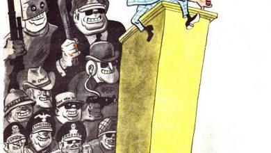 Photo of Скакать по-американски — критерий благонадёжности в тоталитарных США