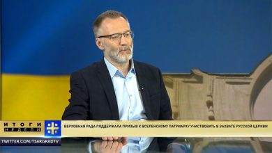 Photo of Войну на Украине развязали униаты