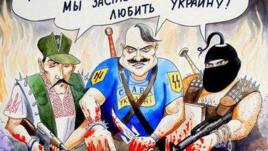 Photo of Украинские хакеры рассекретили документ путчистов о направлениях военной пропаганды