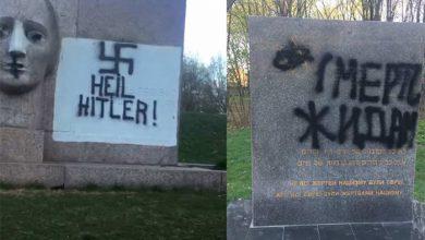 """Photo of Нацистские оккупанты осквернили памятник жертвам гитлеровской """"евроинтеграции"""""""