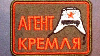 Photo of Социология «зрады»