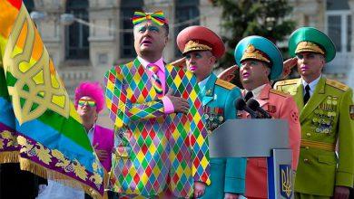 Photo of Гей-парады на Украине будут проходить под флагом Бандеры