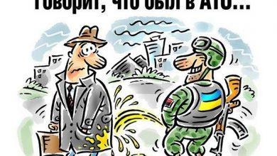 Photo of Две новости о наступлении киевских карателей в Донбассе – хорошая и плохая