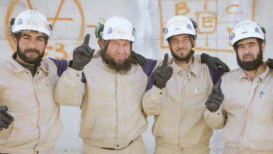 Photo of Госдеп США прекратил финансирование пропагандистской организации террористов «Белые каски»