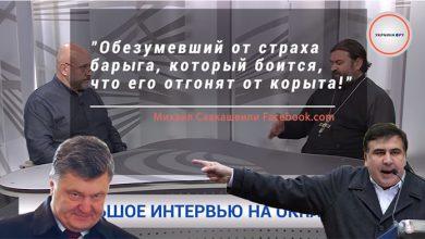 Photo of У Порошенко за спиной кровь, а впереди – виселица