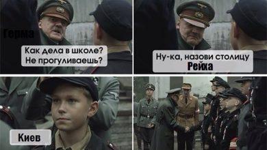 Photo of Фашистский зашквар МИД Украины