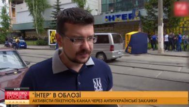 Photo of Об украинской утопии и висельниках