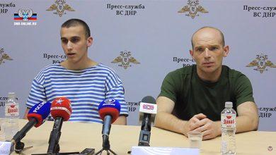 Photo of Брифинг пленных украинских боевиков