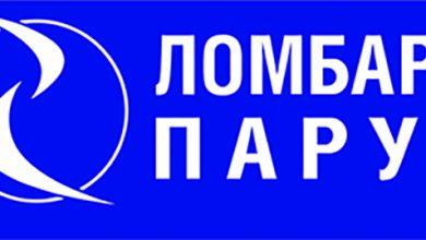 Photo of Открыть ломбард в Украине – как не потратить время и деньги впустую