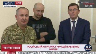 Photo of На CNN в шоке: киевские путчисты оболгали Россию и заставили лгать с ними западный мир
