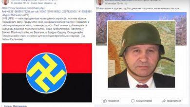 Photo of Разоблачённый Шарием украинский консул неонацист уволен из МИД