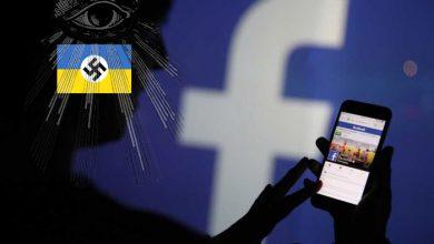 Photo of Греки обнаружили поддержку Facebook фашизма