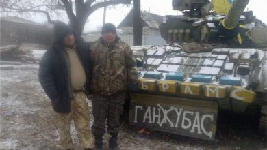 Photo of Зачем ОПГ Майдан закупает некачественную военную технику