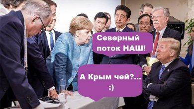 Photo of Почему Трамп удивил всех ответом про Крым?