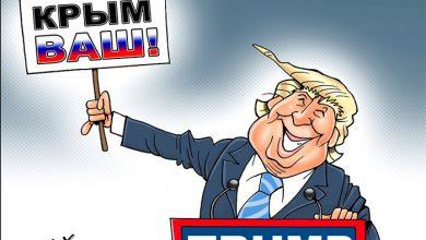 Photo of Трамп на G7 прямо заявил, что Крым является российской территорией