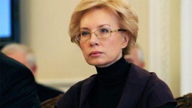 Photo of Зачем пани Денисова носит очки?