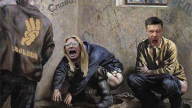 Photo of Нацистская рагулиха призвала ломать челюсти всем русскоговорящим