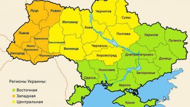 Photo of План преодоления последствий госпереворота на Украине в ближайшие 10 лет