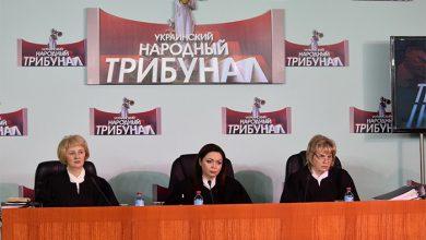 Photo of «Украинский народный трибунал» приговорил Порошенко к пожизненному заключению