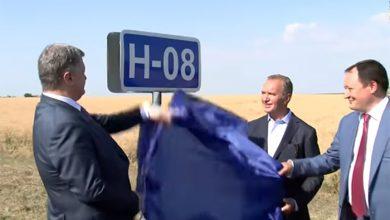 Photo of Киевский прозападный вор торжественно открыл дорожный знак