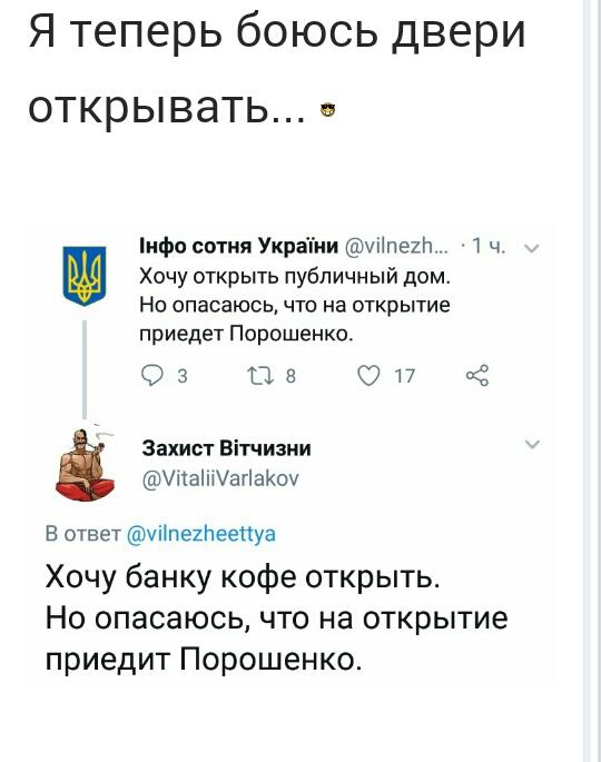 Киевский прозападный вор торжественно открыл дорожный знак