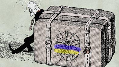 Photo of Украина: бросить ли «чемодан без ручки»?