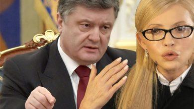 Photo of Усиливается наезд банды Порошенко на банду Тимошенко