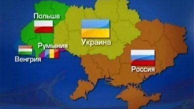 Photo of Три фрагмента украинского распада