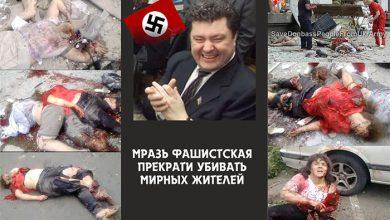 Photo of Киевские путчисты не имеют морального права говорить о правах человека в РФ