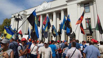 Photo of О тех, кто противостоит режиму киевских путчистов