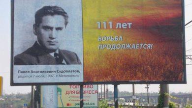 Photo of В Запорожье бандеробесы жутко испугались украинца