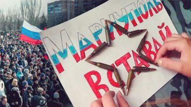 Photo of Мариуполь возвратится в ДНР без единого выстрела