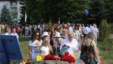 Photo of Четвёртая годовщина атаки нацистской Украины на Первомайск