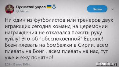 Photo of ВСУ и бред патриотов нацистской Украины