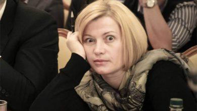 Photo of Киевские путчисты отказались поддержать декларацию об осуждении пыток мирного населения
