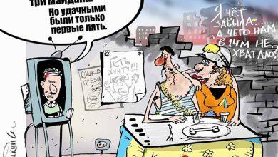 Photo of Украинский мир: спасающиеся от нацистской нищеты должны заплатить путчистам…