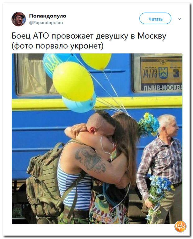 Украинский мир: спасающиеся от нацистской нищеты должны заплатить путчистам...