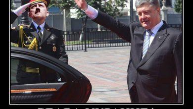 Photo of Киевский диктатор поручил узаконить фашистский клич